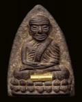 龙婆托 九大圣僧之一 皇室骑士勋章 纯金塔固 全2497湾类植物用料督造