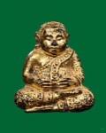 阿赞多2394(168年前)古佛 (善加财)年份明确的皇室老牌