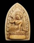 龙婆登老牙佛陀 背后招财女神