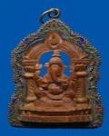 龙婆宏(龙婆洪)已故苏林象类督造高僧 手工雕刻象神
