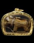阿赞仲2519一期冠兰神牛