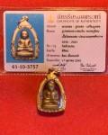 龙婆银财佛立尊 佛历2456年 瓦怀肯寺庙 大模