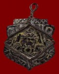 拉胡龙婆noi的传人阿赞宾 原年品相 拉胡是黑财神