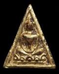 瓦坡三角崇迪