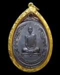 掩面王龙婆多佛历2518年 自身