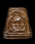 龙婆平 龙婆pring 四面神佛祖