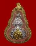 泰国活财神龙婆坤2536纯银招财葫芦