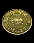 龙婆卡贤第一冠兰老鼠 二期  黄铜材质