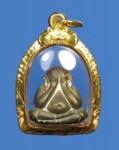 龙婆坤2536督造圣物中最受收藏家欢迎的必打