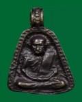 瓦邦堪 2519 瓦拉康铜 龙婆银自身