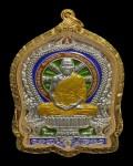 龙婆喜 佛历2392-2520年 128岁高寿阿罗汉圣僧